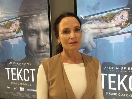 Елена Финогеева(Ракова)