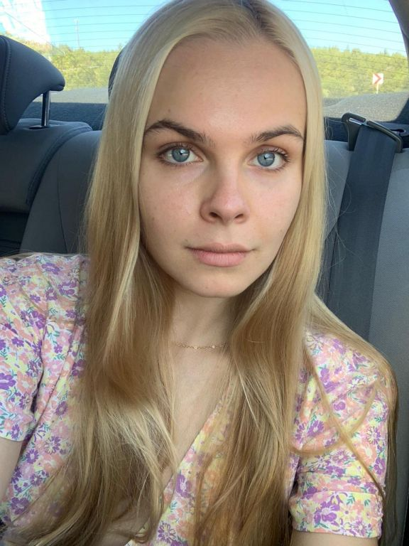 Мария Астахова